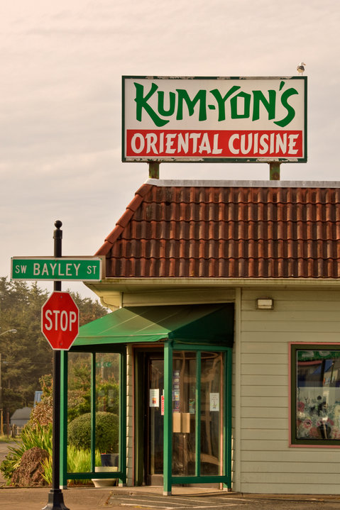 Bridgeview Kum-Yons Restaurant.jpg
