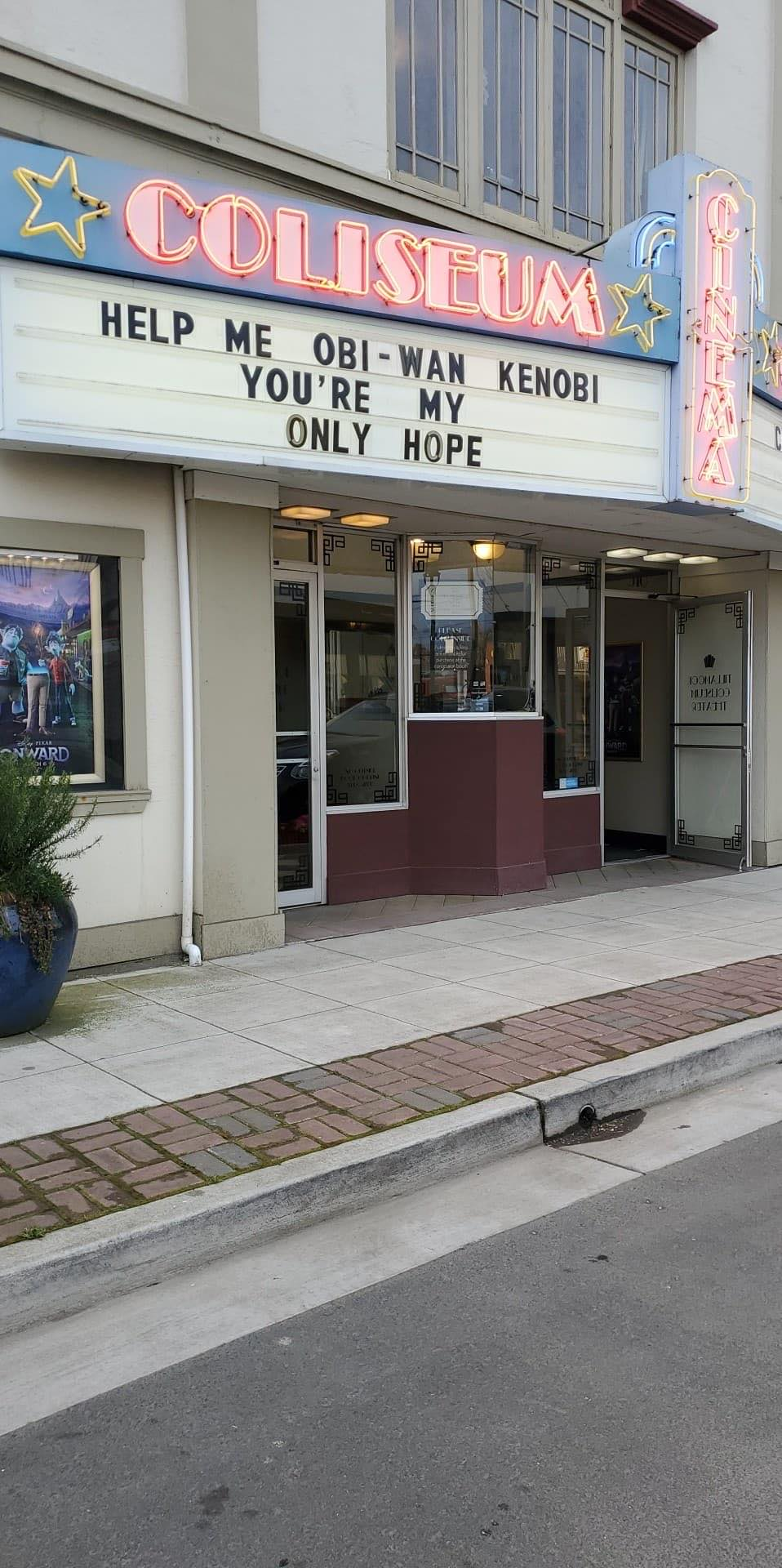 Tillamook Coliseum Theater.jpg