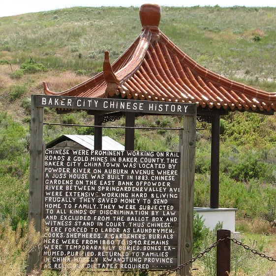 Interpretive sign at the Chinese cemetery in Baker City